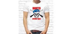 кружка 23февраля-045
