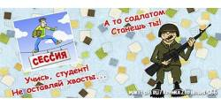 кружка 23февраля-066