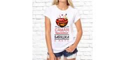 кружка 23февраля-101