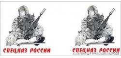 кружка военным-006