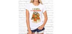 кружка военным-007