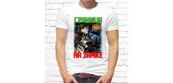 кружка военным-011