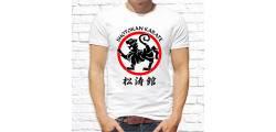 кружка военным-013