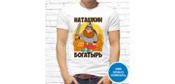 кружка День Победы-010