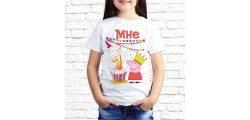 кружка День Победы-012