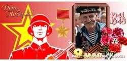 кружка День Победы-013