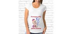 кружка День Победы-015