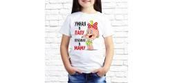 кружка День Победы-017