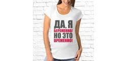 кружка День Победы-031