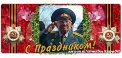 кружка День Победы-040