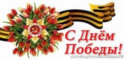 кружка День Победы-042