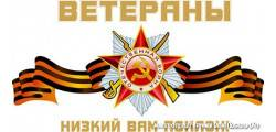 кружка День Победы-043