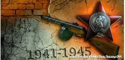кружка День Победы-044