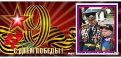 кружка День Победы-048