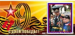 кружка День Победы-049