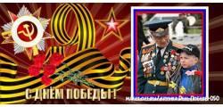 кружка День Победы-050