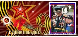 кружка День Победы-051