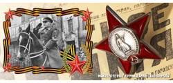 кружка День Победы-052
