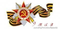 кружка День Победы-055
