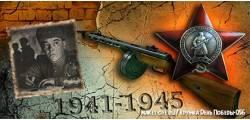 кружка День Победы-056