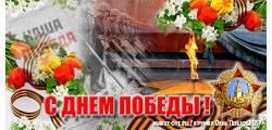 кружка День Победы-057