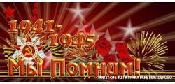 кружка День Победы-060