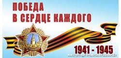 кружка День Победы-063