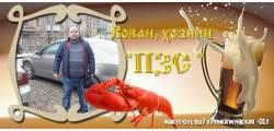 кружка мужская -013