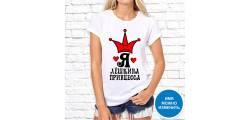 кружка новый год-197
