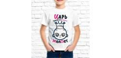кружка новый год-210
