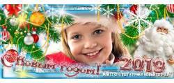 кружка новый год-214
