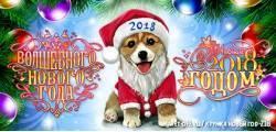 кружка новый год-218