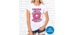 кружка новый год-226