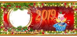 кружка новый год-227