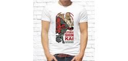 кружка новый год-229