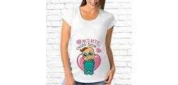кружка новый год-236