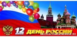 кружка патриотическая -010