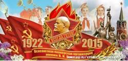кружка патриотическая -012