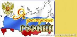 кружка патриотическая -019