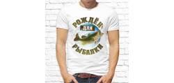 кружка религия-012