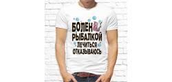 кружка религия-024