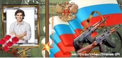 кружка религия-035