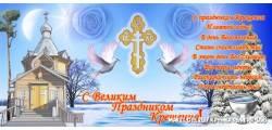 кружка религия-058