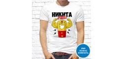 кружка рыбалка-охота -010