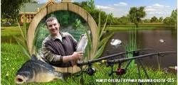 кружка рыбалка-охота -015