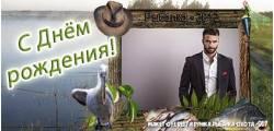 кружка рыбалка-охота -017