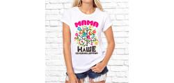 кружка рыбалка-охота -021
