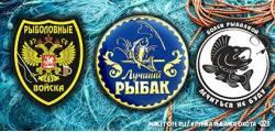 кружка рыбалка-охота -023