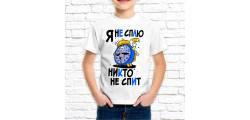 кружка рыбалка-охота -031