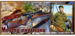 кружка рыбалка-охота -036